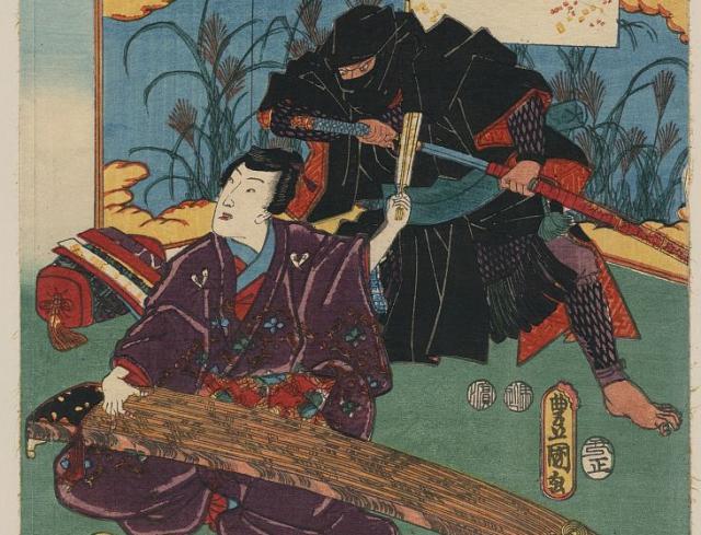 ninjakotoutagawatoyokuni1853loc-2