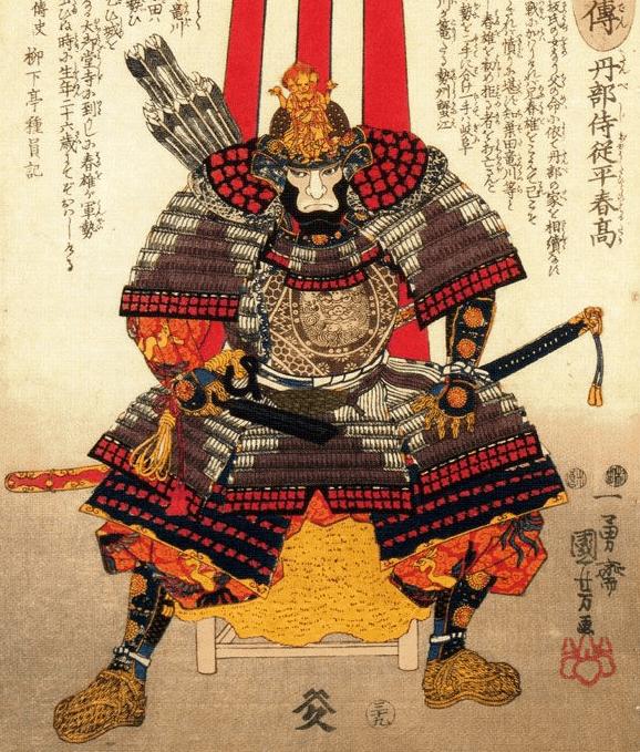 samurai antiguo
