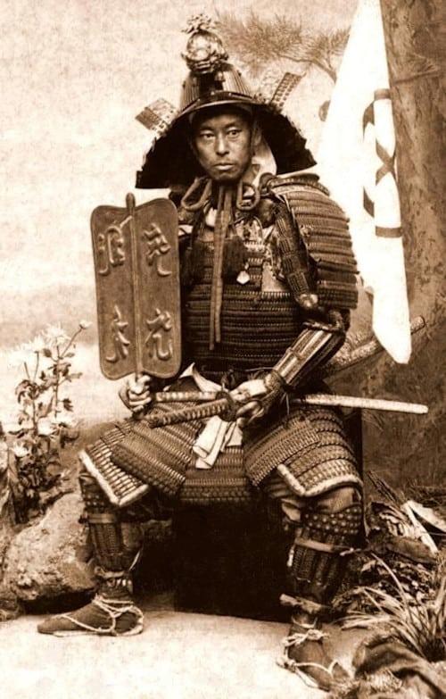guerreros samurais_2